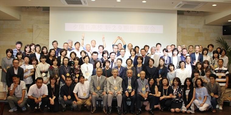 卒業40周年同窓会 (91)_R.JPG